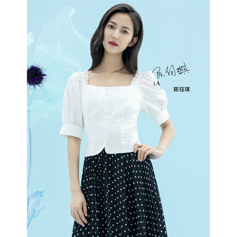 Slim Fit White Smocked Blouse for Memorable Ceremonial Events