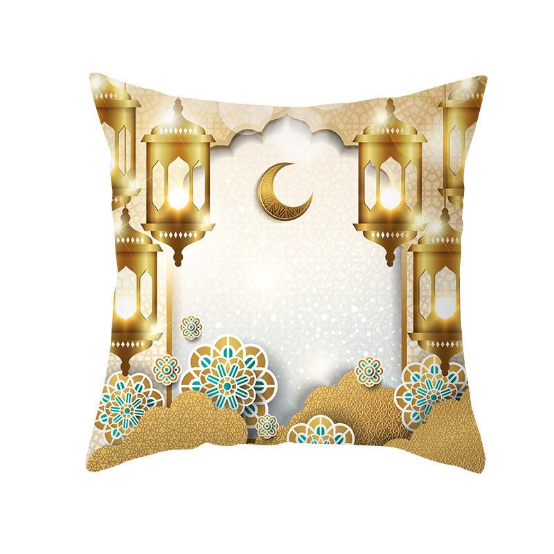 Ramadan Kareem and Eid Mubarak Holiday Print Linen Pillowcase for Muslim Holiday