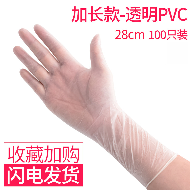 Thin Transparent Disposable White Gloves for Cooking and Cleaning Household