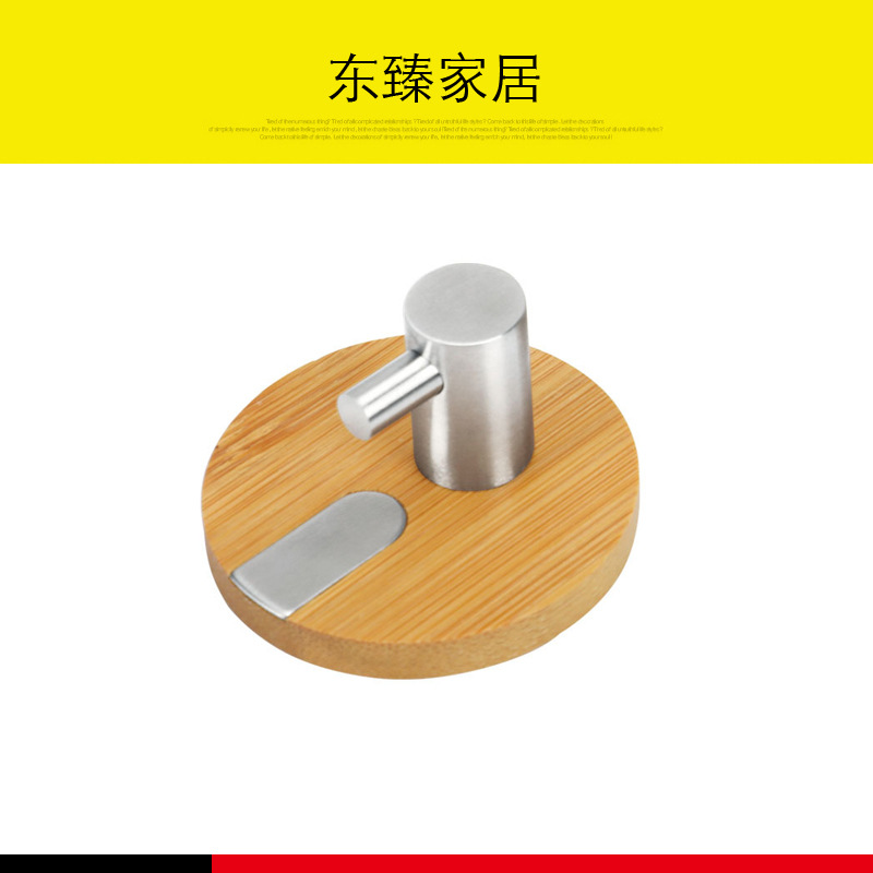 Scandinavian Style Round Stainless Steel and Wood Hooks for Bath Items