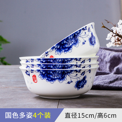 Printed Porcelain Bowl for Classic Chinese Noodles