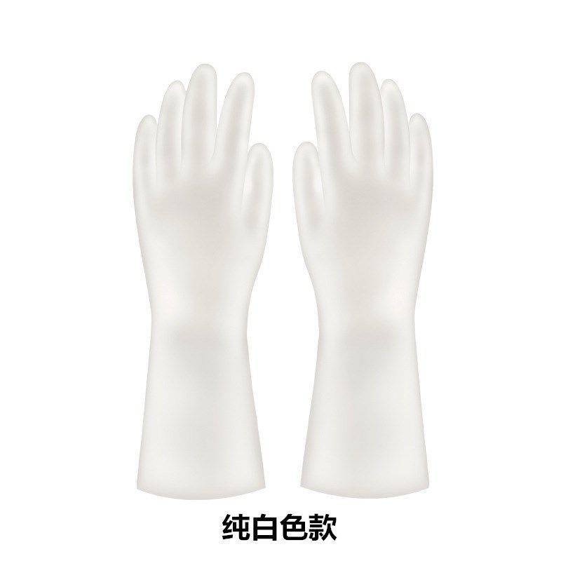 Reusable Rubber Gloves for General House Use