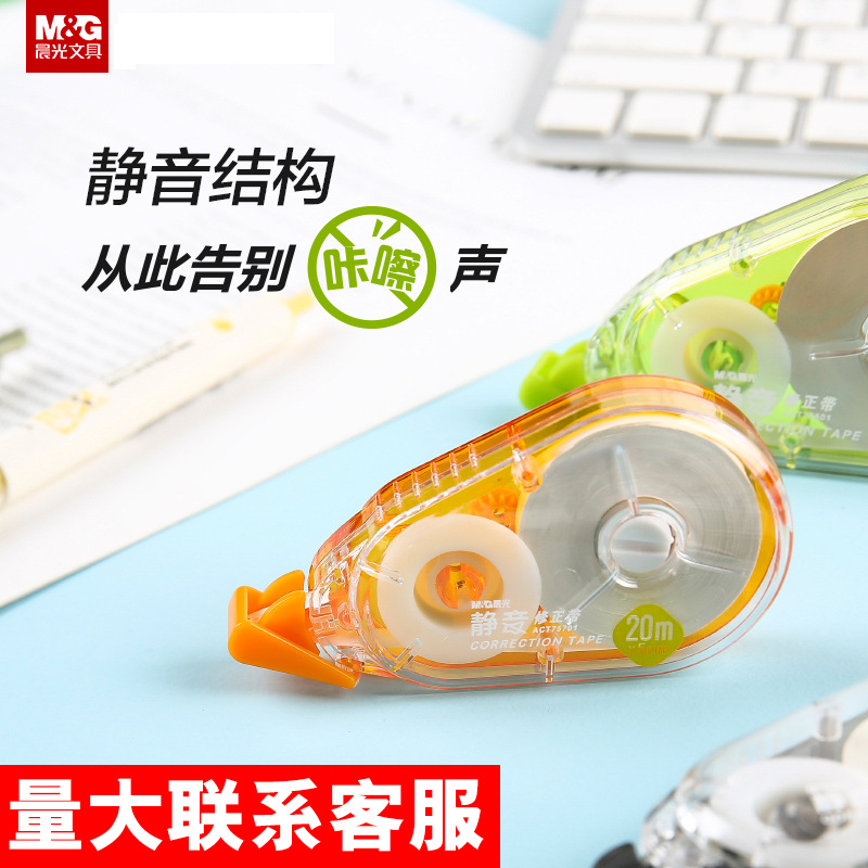 Vibrant-Colored Correction tape for Office Must Haves