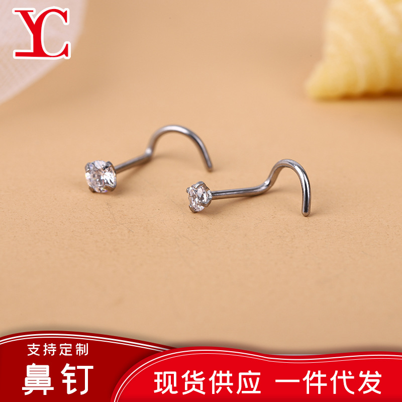 Bright and Shinny Nose Ring for Accessories