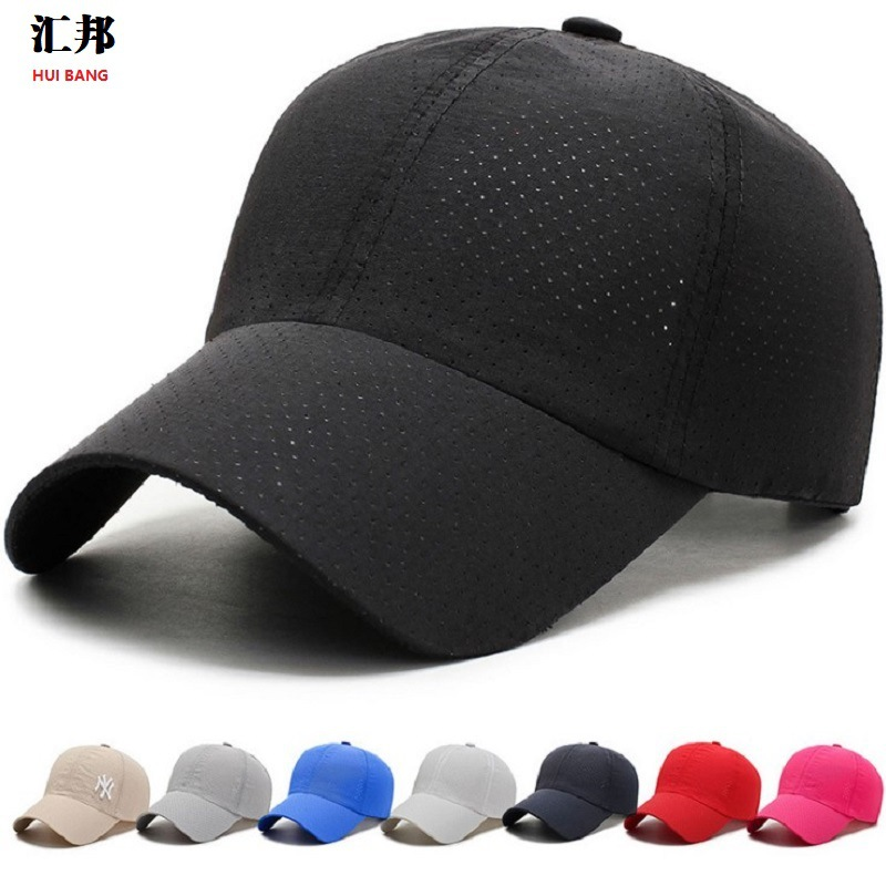 Basic-Solid Colored Baseball Cap for Everyday Wear