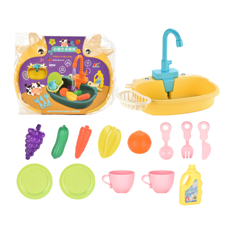 Dainty Dishwasher Toy Set for Gifting to Children