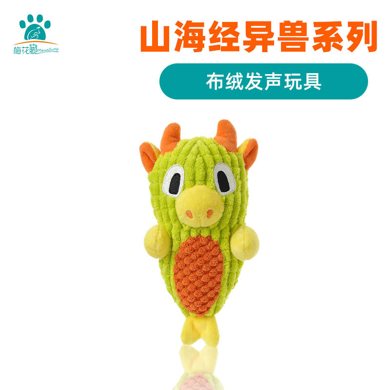 Charming and Cute Plushie for Pet Playtime