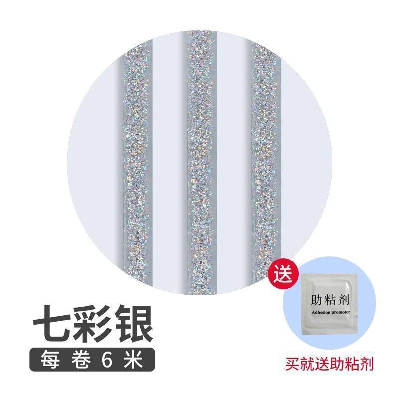 Glittery Self-Adhesive Line Strip for Decorating Kitchen Edges