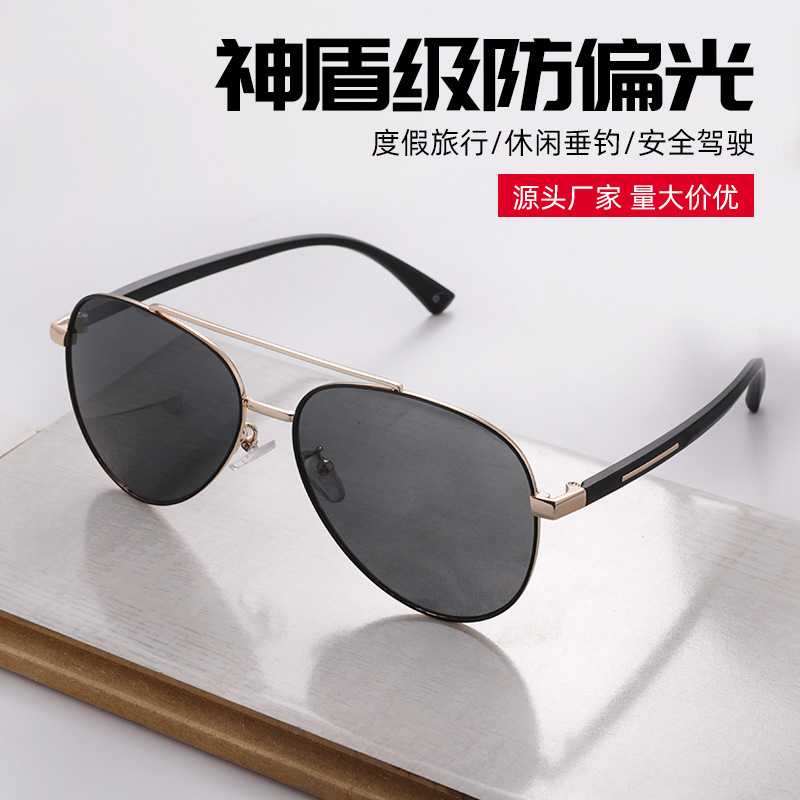 Fashionable Sunglasses Typical Wear for Summer Beach Stylish Looks