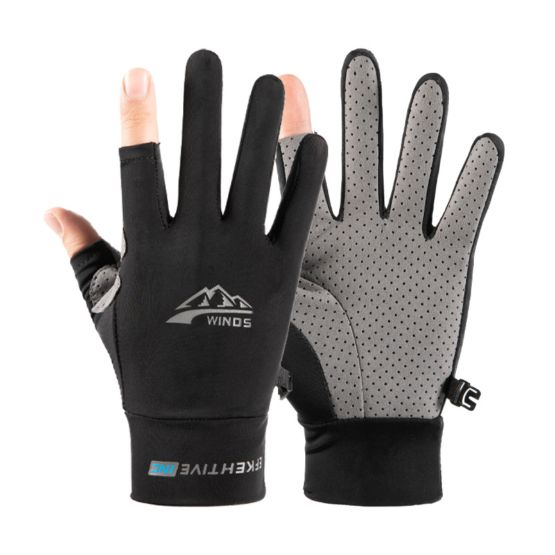 Monochrome Ice Silk Leaking Two-Finger Gloves for Outdoor Riding