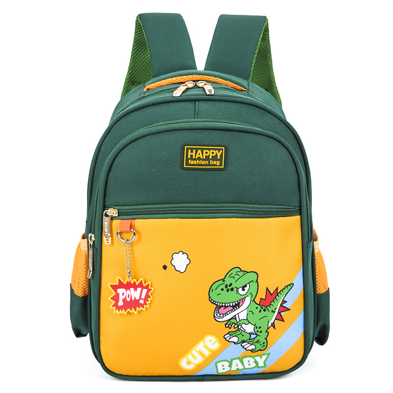 Adorable Cartoon Zippered Backpack for Girls and Boys School Wear
