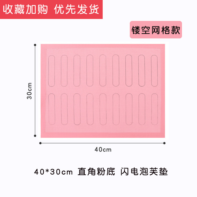 Square Shaped Mat Tray for Baking or Cooking