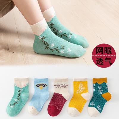 Breathable Cotton Mesh Random Color Design Socks for Foot Wear