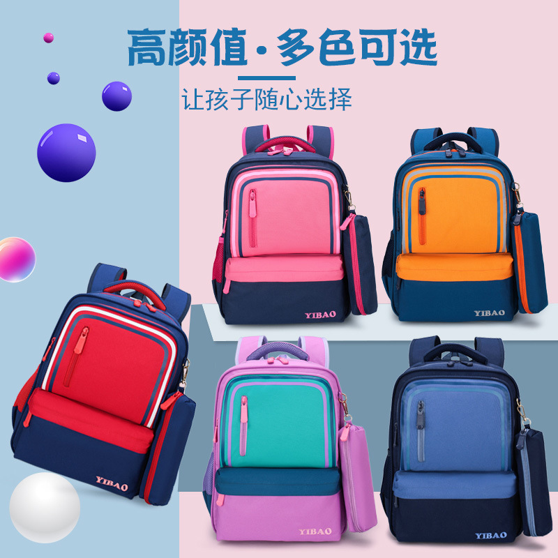 """Fashionable Multicolored """"Yibao"""" School Bag with Pencil Case for Holding Multiple School Essentials"""