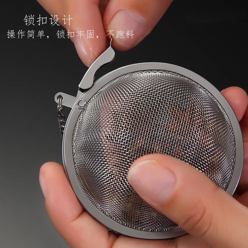 Mini Stainless Steel Ball Tea/Seasoning Filter for Easy Cooking