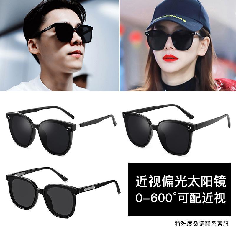 Stylish Polarized Sunglasses for Beach Wear