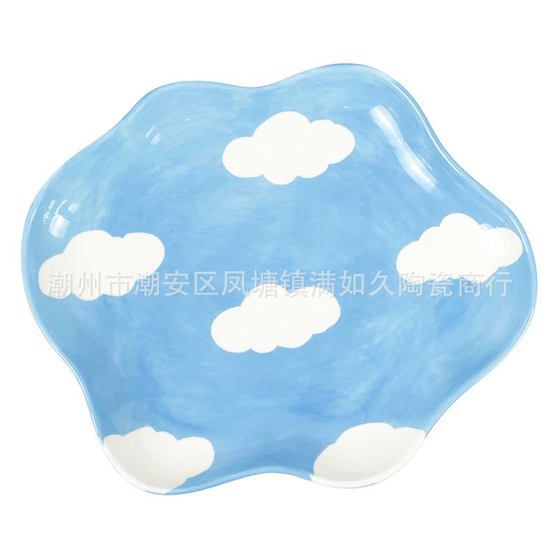 Artful Cloud Design Porcelain Plate for Kids' Meals