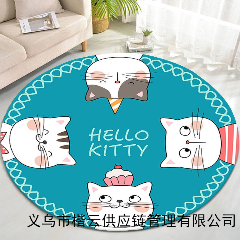 Endearing Cartoon Animal Round Carpet for Bedroom Floor Decors