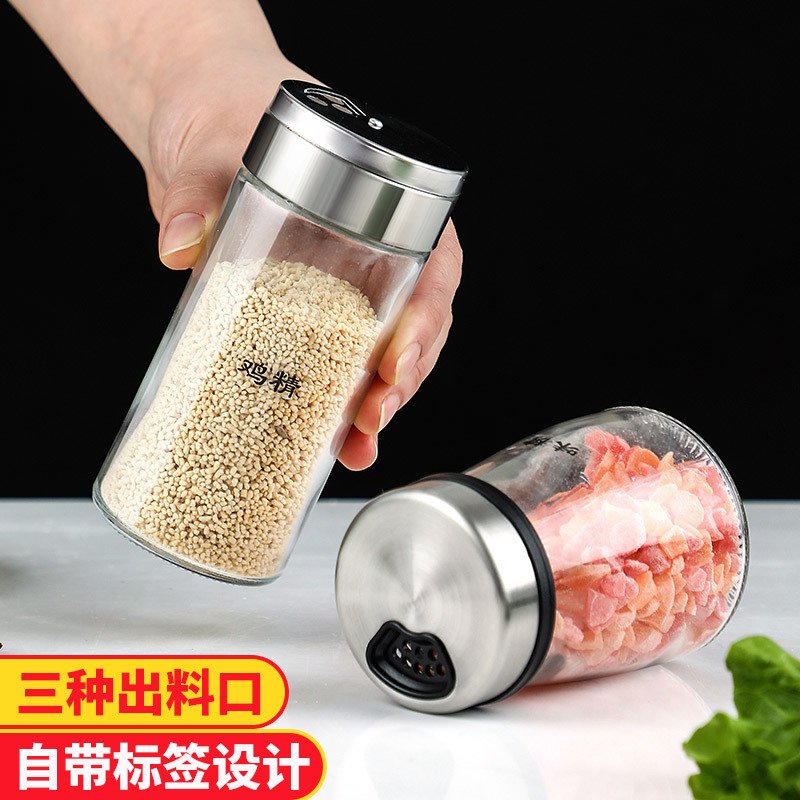 Stylish and Convenient Canisters for Easy Food Preparation