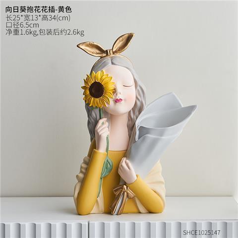 Creative Girl Flower Vase for Special Gift Ideas