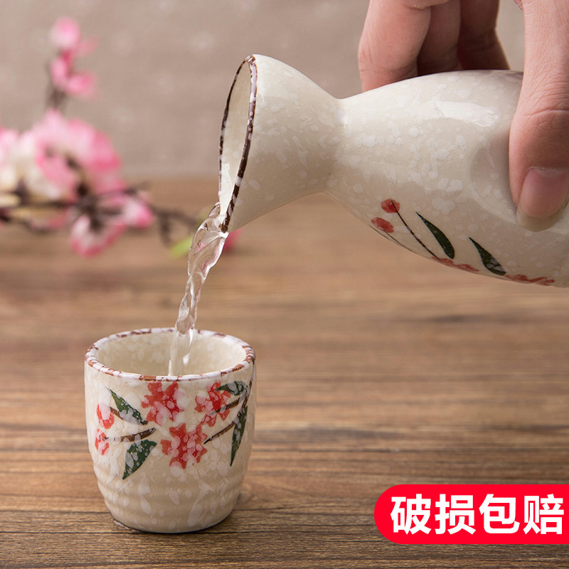 Exquisite Porcelain Drinkware Set with Intricate Flower Prints for Traditional Japanese Restaurants