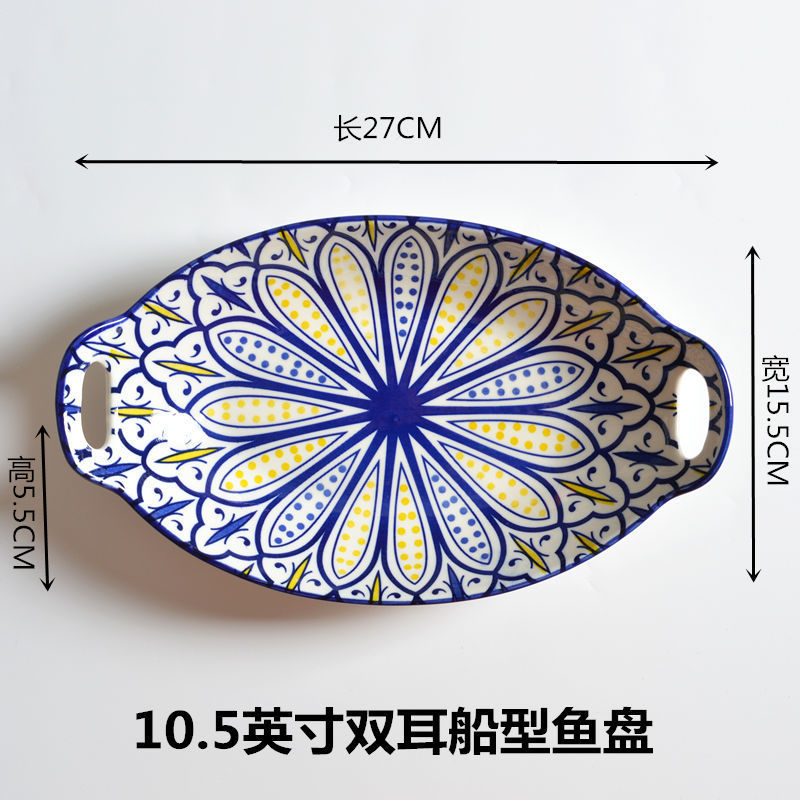 Colorful Mesmerizing Patterns Ceramic Plate for Serving Fish Dish