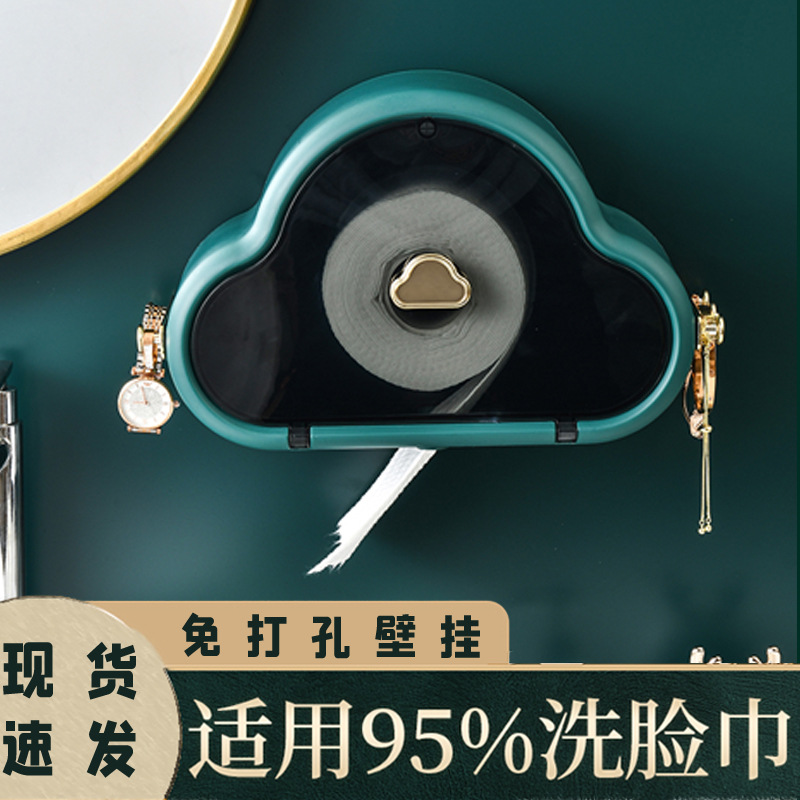 Creative Cloud, Circle and Box Shaped Wall-Mounted Toilet Paper Box for Home