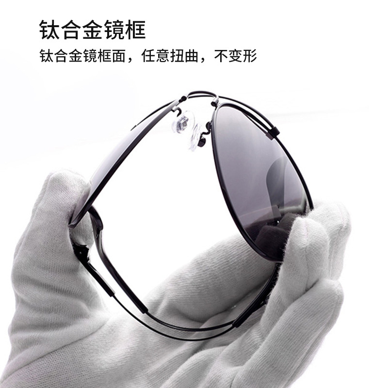 Good-Quality Sunglasses for Summer Outfit