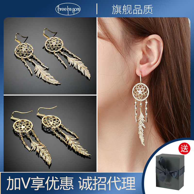 Shimmery Dream Catcher Dangling Gold-Plated Copper Earrings for Going to Boho-Themed Parties