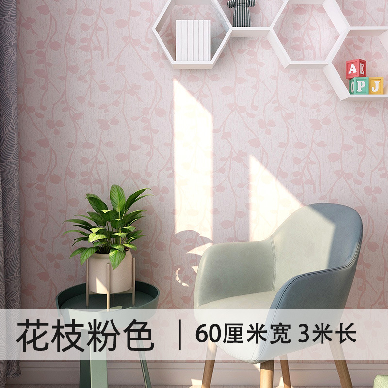 Easy-Osie Waterproof and Self-Adhesive Wallpaper for Home Makeover
