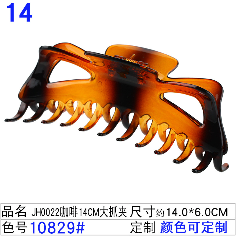 Large Plastic Hair Claw Clip for Keeping Hair Tidy