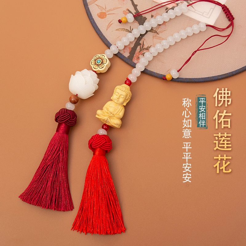 Blooming Lotus and Buddha Pendant with Tassel for Car Accessories