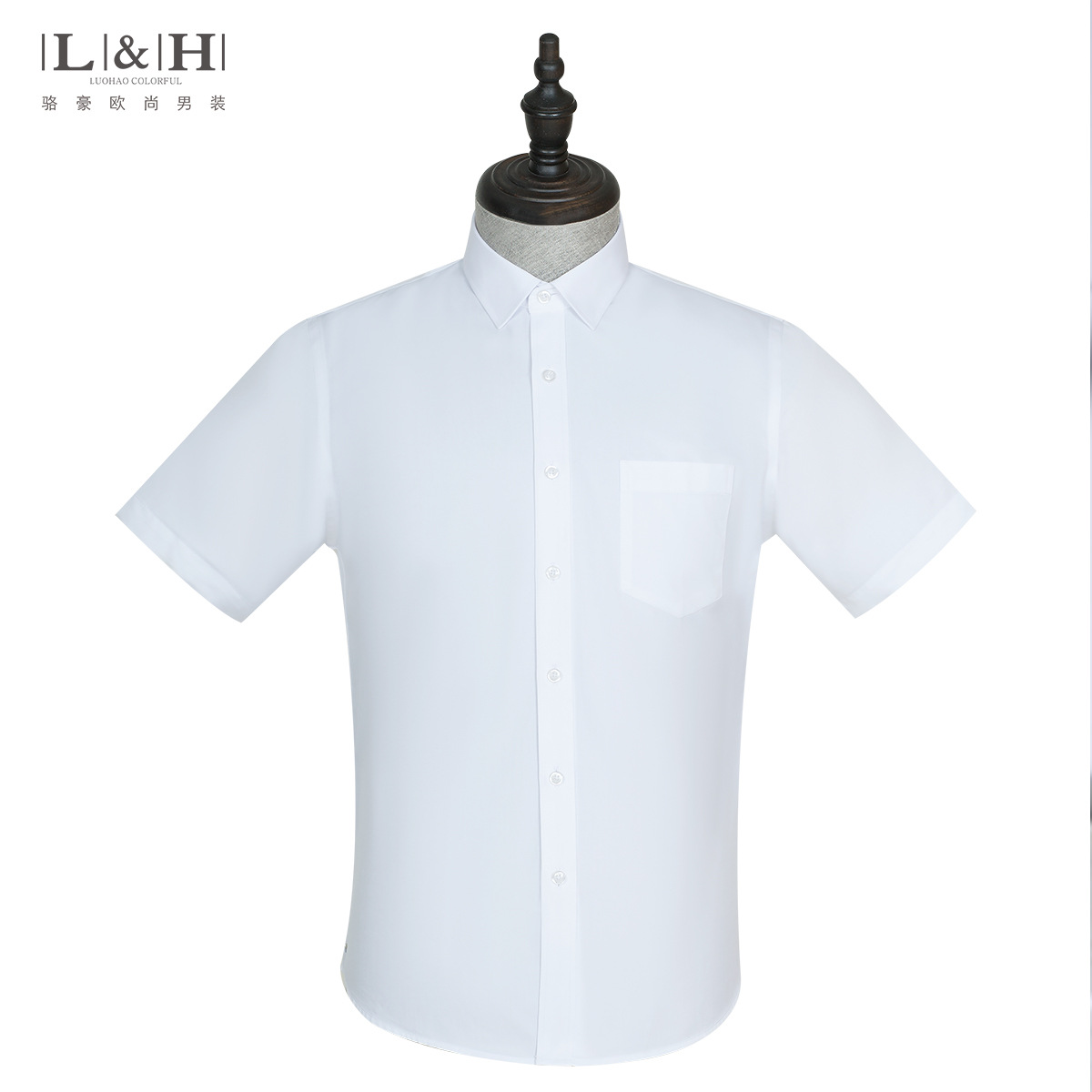 White Button-Down Dress Shirt for Casual and Office Wear