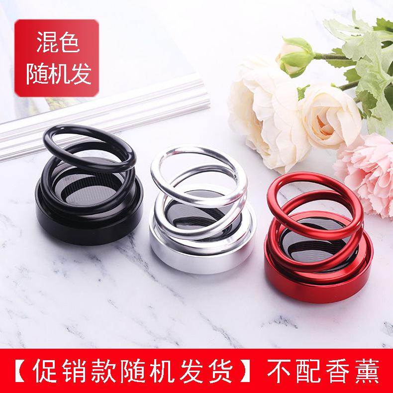 Double Ring Solar Car Perfume Ornament for Car Decor