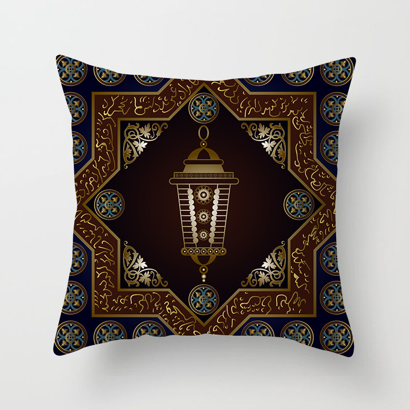 Ramadan Pillowcase Cover for Middle East Inspired