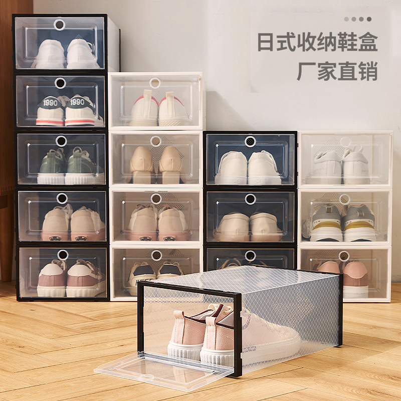 Clear Flip Drawer Storage Box for Organizing Shoe Collection