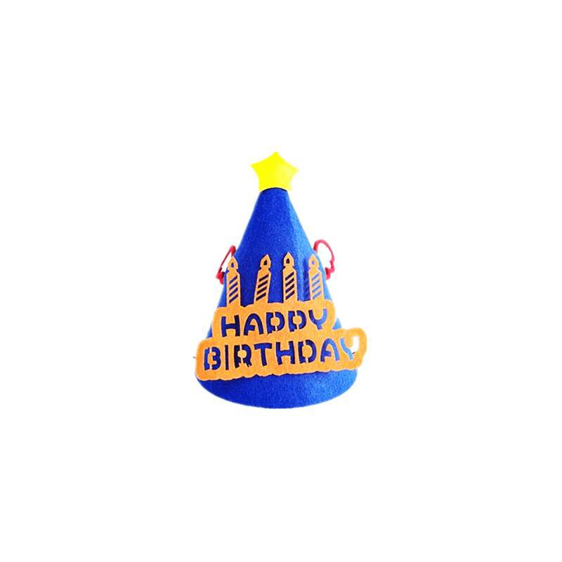 Cute Party Hat Set for One-Year-Old Birthday Parties