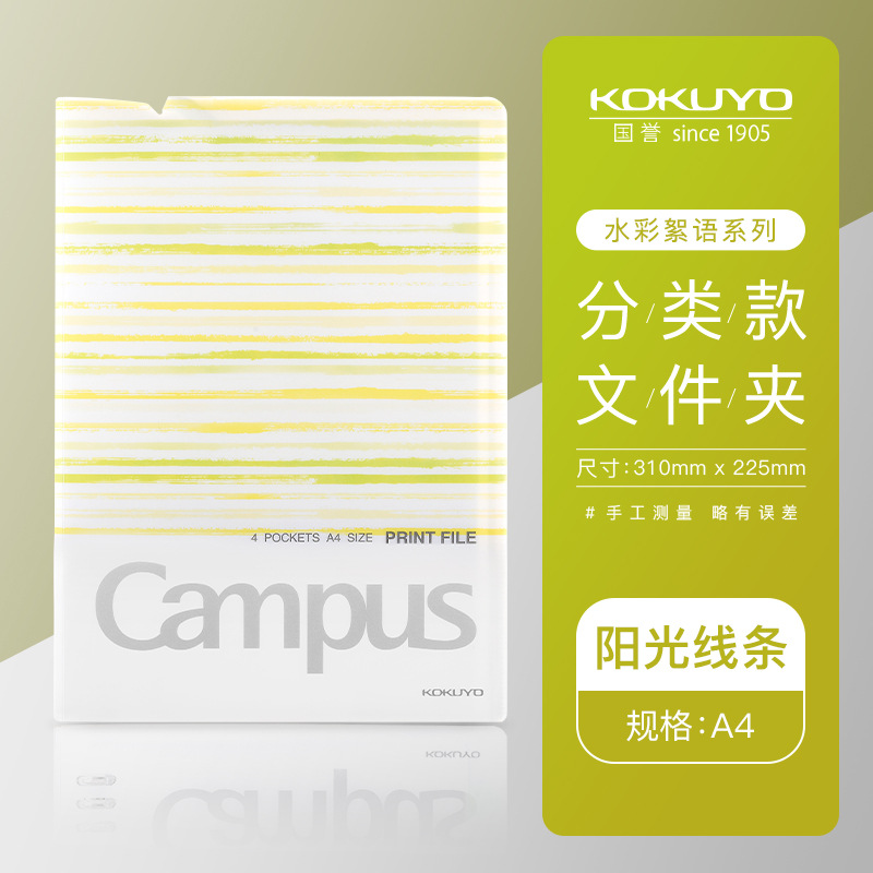 Efficient Plastic File Folder for Stationery Supplies