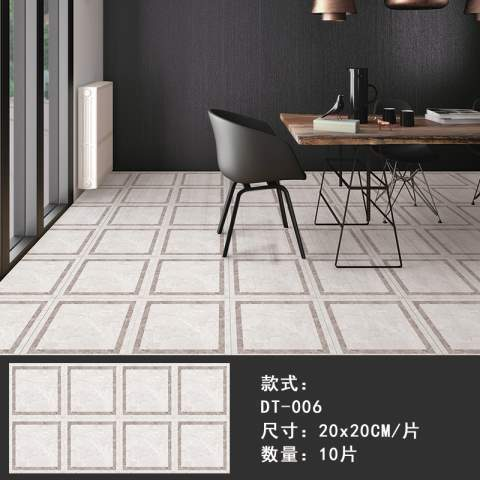 Nordic Self-Adhesive Floor Stickers for Living Room