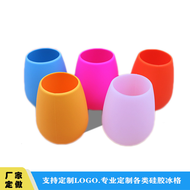 Brightly-Colored Silicone Cup for Outdoor Drinkware Set