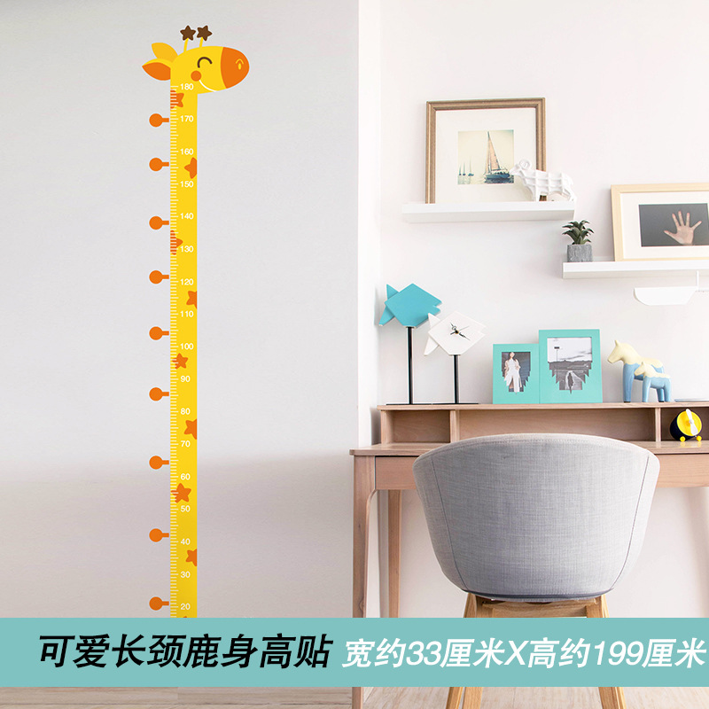 Animated Self-Adhesive Height Chart Sticker for Kid's Growth Monitoring