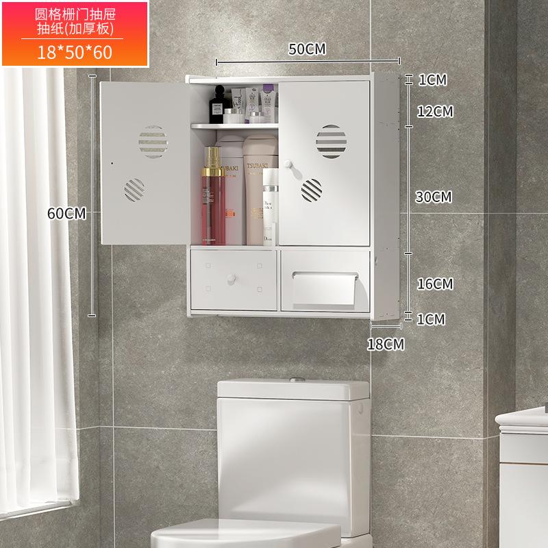 Minimalist Wall-Mounted Toilet Racks for Bathroom Bath Supplies Storage