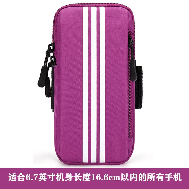 Wonderful Mobile Phone Bag for Avoiding Denting Your Phone