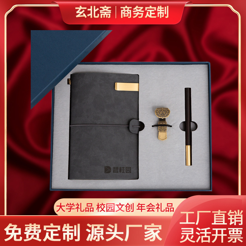 Fancy Faux Leather Notebook Gift Box for Giveaways and Souvenirs