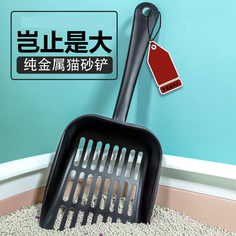 Basic Black Slotted Turner for Cooking Dry Foods