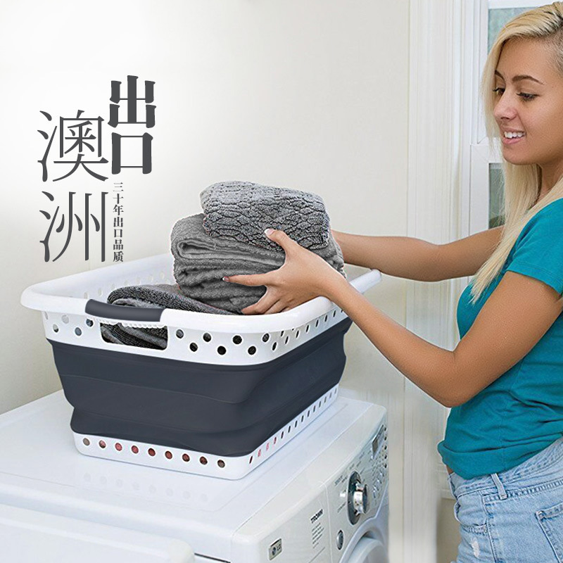 Amazing Collapsible Storage Basket for Storing Laundries and Toys