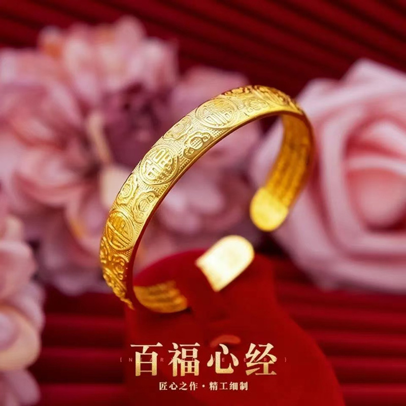 Classy Engraved Design Gold Plated Bangle Bracelets for Elevating Simple Look
