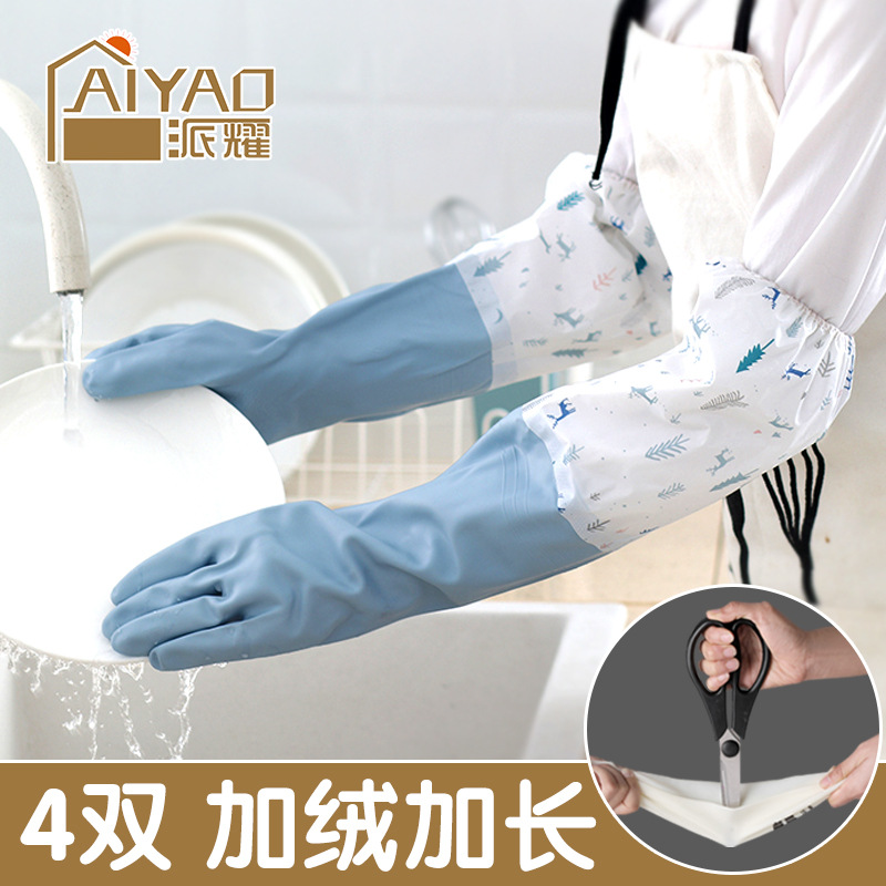 Light-Hued Arm Gloves for Doing Household Chores in Style