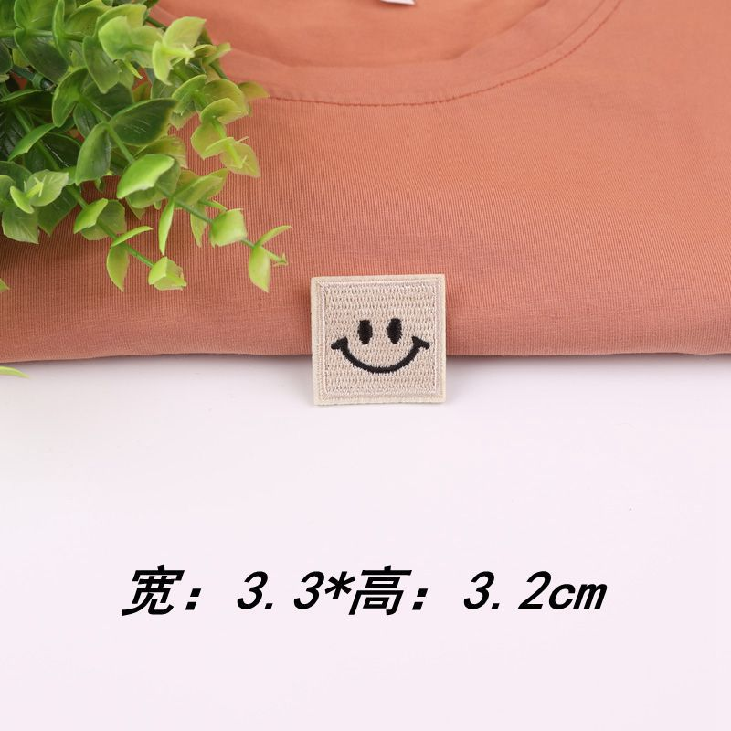 Adorable Smiley Face Patch for Accessorizing Your Plain Shirt