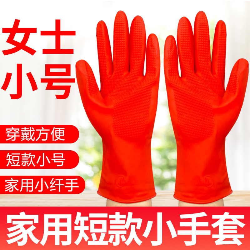 Red Latex Gloves for Home Maintenance and Gardening